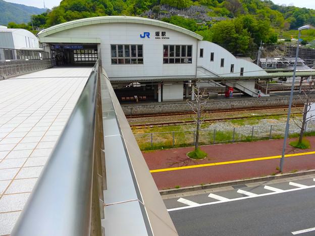 JR坂駅 北口 安芸郡坂町平成ヶ浜