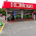 藤三 音戸店 呉市音戸町南隠渡