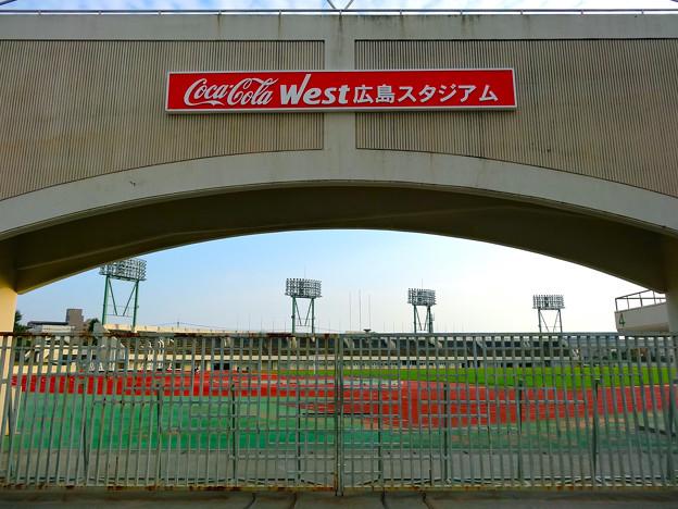 Coca-Cola West 広島スタジアム コカ・コーラウエスト広島スタジアム 広島県総合グランドメインスタジアム コカスタ 広島市西区観音新町