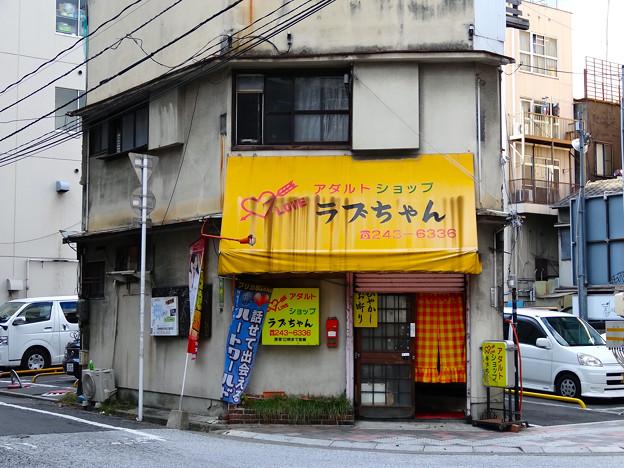 アダルトショップラブちゃん 広島市中区流川町
