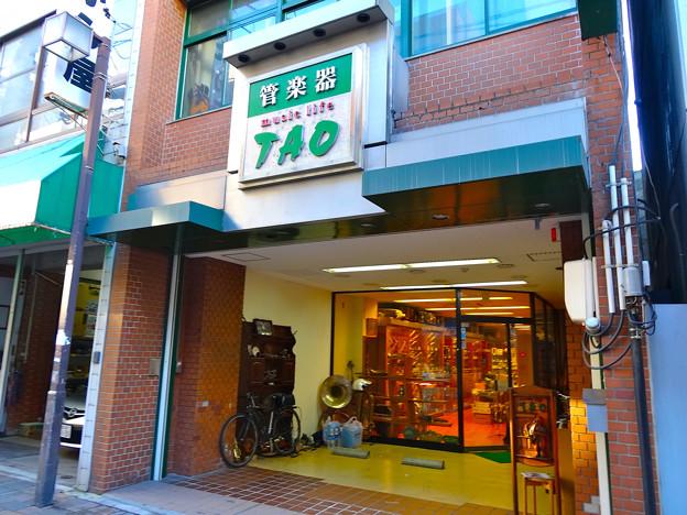 管楽器専門店 ミュージックライフTAO タオ 広島市南区的場町1丁目