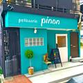 Photos: patisserie pinon パティスリー ピノン 広島市東区上大須賀町 2014年1月6日開店