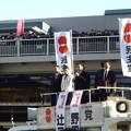 Photos: 野田佳彦首相、高槻へ