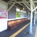 東急池上線、旗の台駅のホームにあるベンチ。見た目は渋くていいけど...
