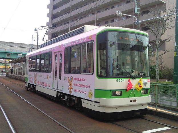 ピーポくん×8504