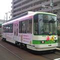 Photos: ピーポくん×8504