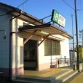 相模線番田駅。 入口にある行灯式の駅名板を支える金具がいいね。