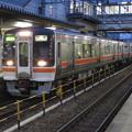 Photos: キハ75区間快速武豊行@東海道本線大府駅