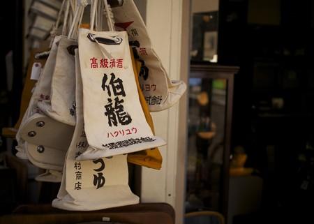ANTIQUE LIFE☆JIN II店先2