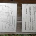茶臼山古墳 (3)