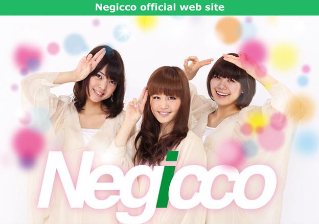 Photos: Negicco -ねぎっこ- オフィシャルサイト