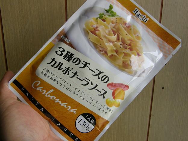 3種のチーズのカルボナーラソース