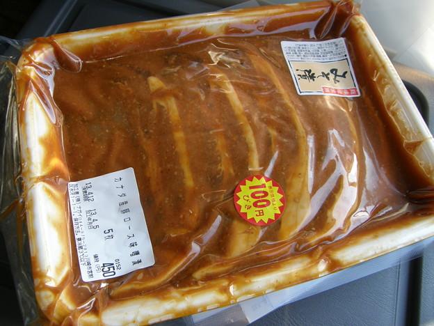 カナダ産 豚ロース味噌漬け by ナガイミート