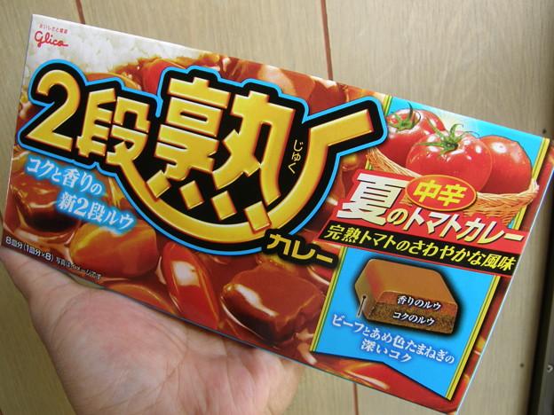 2段熟カレー 夏のトマトカレー by グリコ