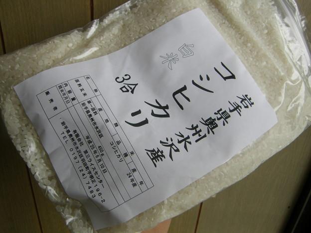 岩手県産 コシヒカリ