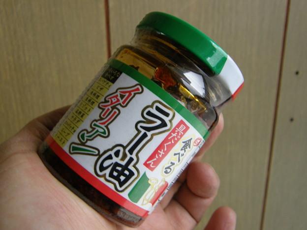 食べるラー油 イタリアン @川崎市中央卸売市場 北部市場