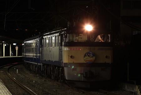 EF60 19