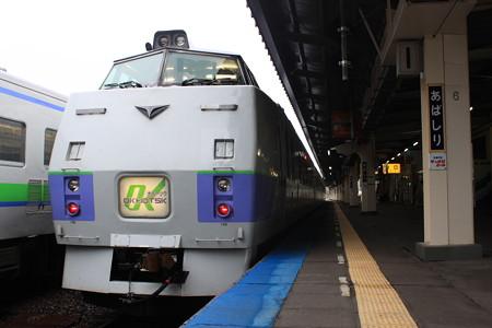 網走駅 キハ183