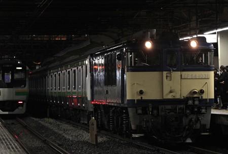 横浜線E233系 新津配給