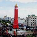 Photos: 革命記念日の時計塔(@ブルギバ通り)