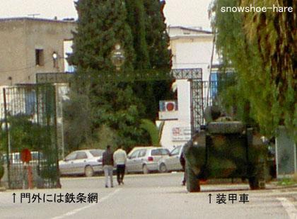 博物館では装甲車が警戒中