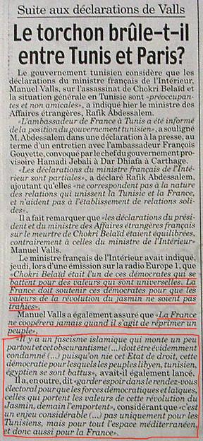 Photos: 仏内相発言に外務大臣反発