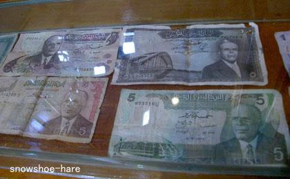 ブルギバ時代の紙幣