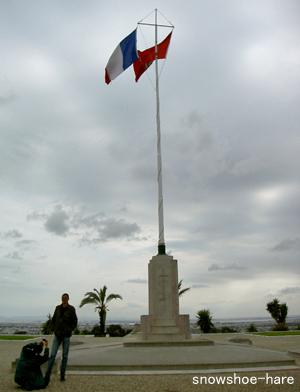 チュニジア国旗とフランス国旗