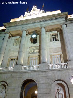 市庁舎の一部