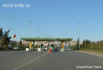 高速道路の料金所