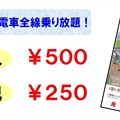Photos: 20120904_110501