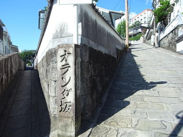 Photos: 20120904_152926