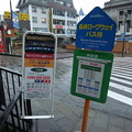 Photos: 20120905_083042