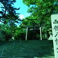 Photos: 20121007_103609