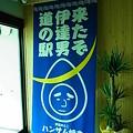 Photos: 20121014_122615