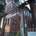 Photos: 20121216_151600