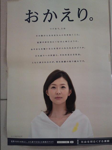 目を惹いたポスター3
