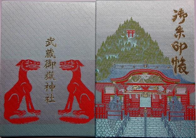 写真: 武蔵御嶽神社の御朱印帳