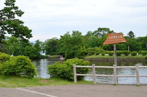 Photos: 2013-07-14