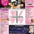 Photos: 2014-04-05