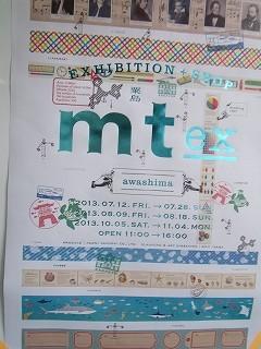 MT工場見学 (26)