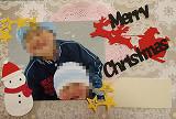 クリスマス状