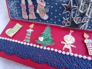 JPAスタンプでクリスマスカード3