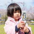 Photos: 写メ