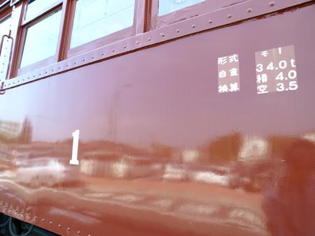 河口湖駅にて(26)