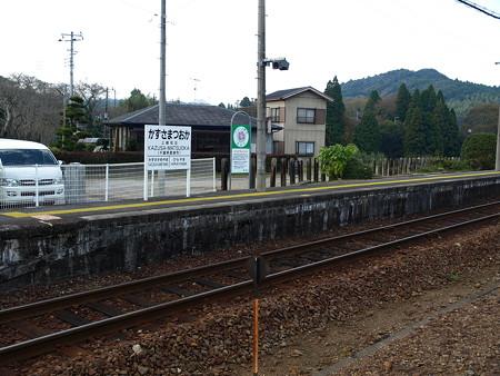 上総松丘駅(6)
