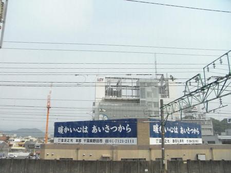 静岡駅界隈3