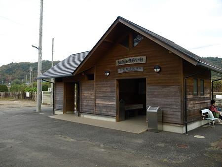 上総松丘駅(8)