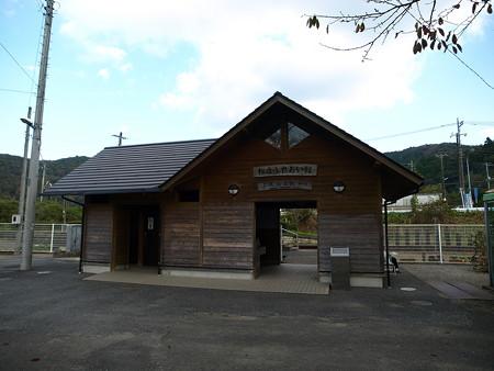 上総松丘駅(9)