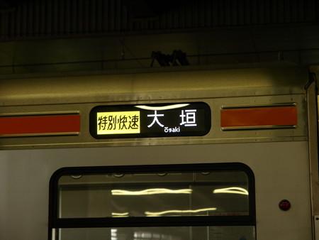 313系(豊橋駅)1